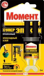 Klijai epoksidiniai Moment Repair Epoxy 2komp., 6ml