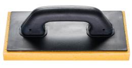 Trintuvė su hidrokempine  28x14cm 25mm (0840-282802)