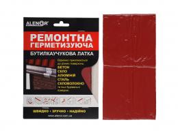 Juosta aliuminio-butilo Alenor Repair 200x100mm (RAL3011) (20)