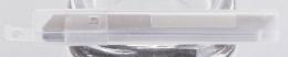 Ašmenys laužomi 9mm (10vnt), (0550-221009)
