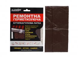 Juosta aliuminio-butilo Alenor Repair 200x100mm (RAL8017) (20)