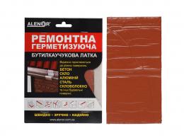 Juosta aliuminio-butilo Alenor Repair 200x100mm (RAL8004) (20)