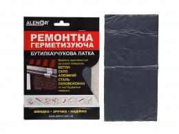 Juosta aliuminio-butilo Alenor Repair 200x100mm (RAL7024) (20)