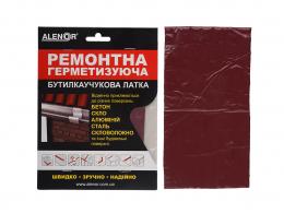 Juosta aliuminio-butilo Alenor Repair 200x100mm (RAL3005) (20)