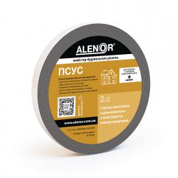 Išsiplęčianti juosta. Alenor HB-600 20/6 5m (15)